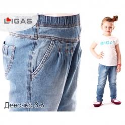 Ligas Джинсы детские для девочки 2143-26/104