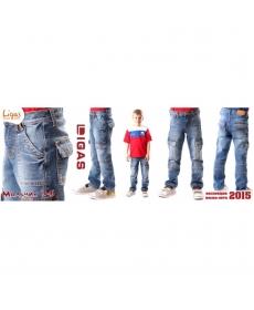 Ligas Джинсы для мальчика Oppel 1137-24/98