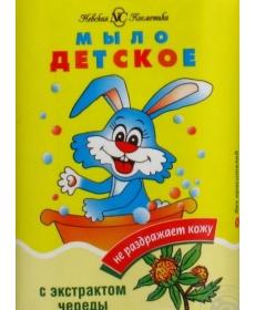 Невская Мыло ДЕТСКОЕ 90г Череда