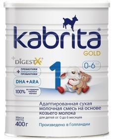 KABRITA 1 Gold от 0 до 6 мес. 400г