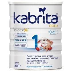 KABRITA 1 Gold от 0 до 6 мес. 800г