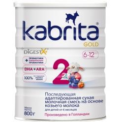 KABRITA 2 Gold  от 6 мес . 400г