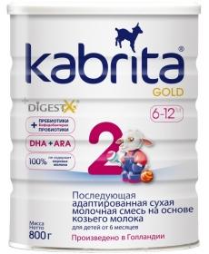 KABRITA 2 Gold  от 6 мес . 800г