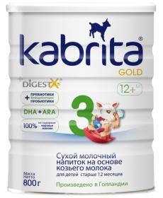 KABRITA 3 Gold  от 12 мес . 800г