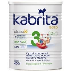 KABRITA 3 Gold  от 12 мес . 400г