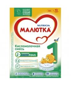 Малютка Кисломолочная 1 Nutricia 350г