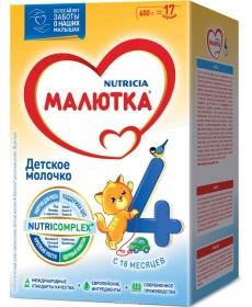 Малютка 4 Смесь 600г Nutricia