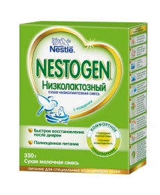 Nestle 350г Nestogen Низколактозный