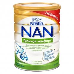 Nestle NAN Тройной Комфорт - молочная смесь 800 грамм