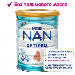 Nestle Смесь NAN 4 Optipro 800г