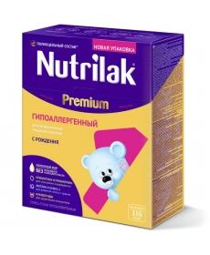 Nutrilak Гипоаллергенный 1 350г
