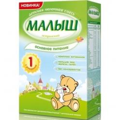 Малыш 1 Смесь Nutricia 350 грамм