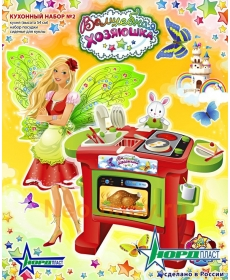 Набор Кухня Волшебная Хозяюшка №2 (кухня 54 см + набор посудки)