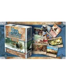 Настольная игра: Игра Престолов. Карточная Игра (3-е издание)
