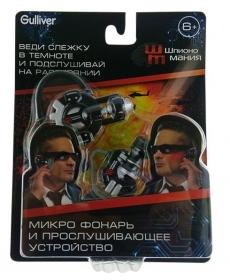 """Игровой набор """"Микрофонарь и прослушивающее устройство"""