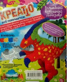 """Набор д/лепки""""Динозавр"""":пласт.шар.4цв,аэрофиг.2асс"""