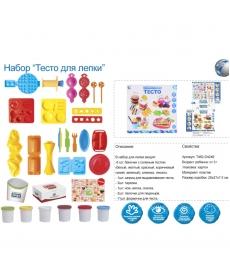 Набор Тесто для Лепки T462-D4248 - 28*27*7,5 см