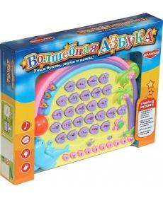 Развивающая игра Волшебная азбука