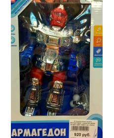 Робот на батарейках - 3510120 - Армагедон