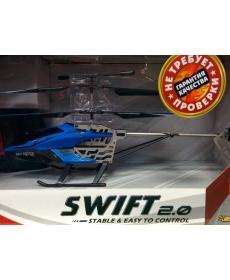 Вертолет YW857123 на ИК управлении, 30см, 2 канала