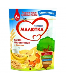 Малютка молочная каша пшеничная с бананом 220г.