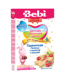 Bebi Молочная Каша - Печенье с малиной и вишней 200г