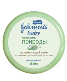 """Johnson & Johnson Крем детский """"Нежность природы"""" 250мл"""