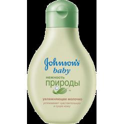 """Johnson & Johnson Молочко детское """"Нежность природы"""" 250мл"""