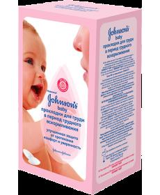 Johnson & Johnson Прокладки для груди 30 шт