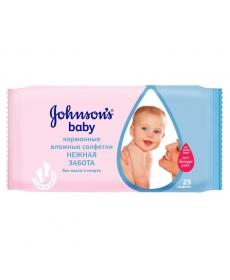 Johnson & Johnson Влажные салфетки «Нежная забота» 25шт
