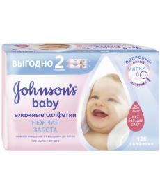 Johnson & Johnson Влажные салфетки «Нежная забота» 128шт