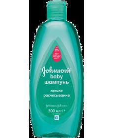 "Johnson & Johnson Шампунь. ""Легкое расчесывание"" 300мл"