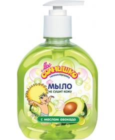 Моё Солнышко - Мыло жидкое с маслом авокадо 300мл