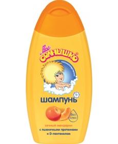 Моё Солнышко - Шампунь Сочный мандарин 200мл