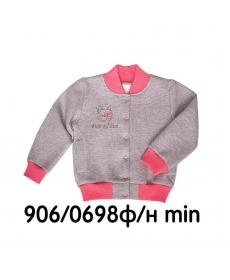 Куртка-бомбер 906/0698ф/н-86