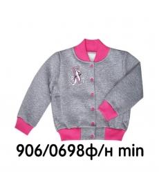 Куртка-бомбер 906/0698ф/н-92