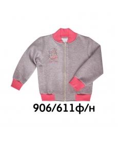 Куртка-бомбер 906/611ф/н-122