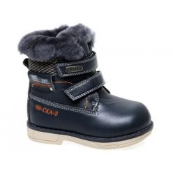 Ботинки зимние синие -Сказка- 966219005-CDB