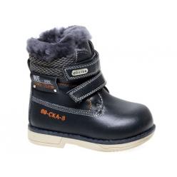 Ботинки зимние для мальчика -Зебра- 9662527-CDB