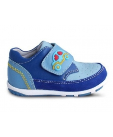 Ботинки для мальчика Том-М 48-40-B