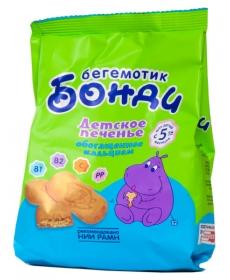 Бонди Бегемотик 180г Печенье с кальцием