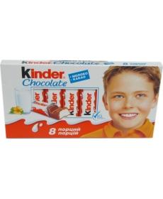 КИНДЕР Шоколад с молочной начинкой 100г