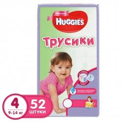 Huggies Подгузники-трусики для девочек (4) 9-14 кг - 52 шт.