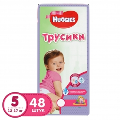 Huggies Подгузники-трусики для девочек (5) 13-17 кг - 48 шт.