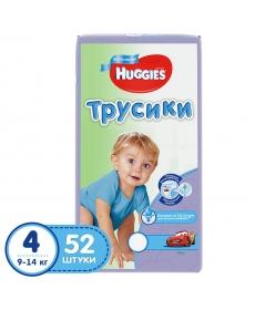 Huggies Подгузники-трусики для мальчиков (4) 9-14 кг - 52 шт