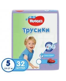 Huggies Подгузники-трусики для мальчиков (5) 13-17 кг - 32 шт