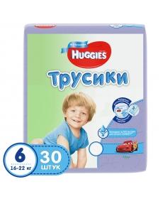 Huggies Подгузники-трусики для мальчиков (6) 16-22 кг - 30 шт