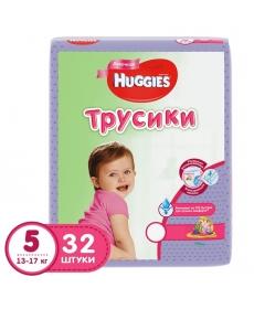 Huggies трусики для девочек (5) 13-17кг 32шт