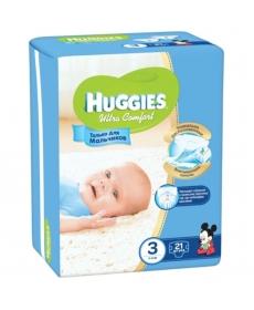 Huggies Ultra Comfort Подгузники для мальчиков (3) 5-9 кг - 21 шт