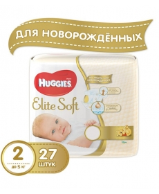 Подгузники Huggies Elite Soft (2) 3-6 кг 27 шт